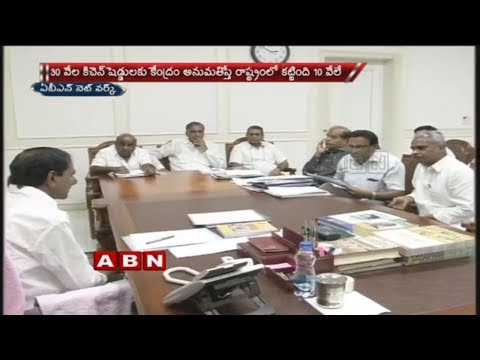 800 Schools Out from the Midday Meals Scheme in Telangana | ABN Telugu