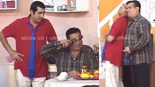 Nashta | Zafri Khan | Nasir Chinyoti - Comedy Stage Drama Clip