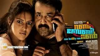 Run Baby Run - Run Baby Run-Aatumanal Paayayil-Malayalam-by-Mohanlal-HD 720p With Lyrics
