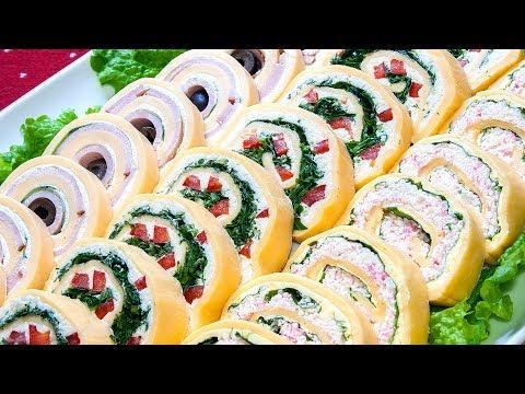 Праздничная закуска «Сырные рулетики» 3 вкусных рецепта!