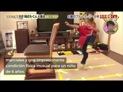 Este niño de 6 años es la reencarnación de Bruce Lee
