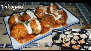 How to make Takoyaki | Japanese snack | business idea