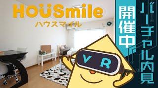 庄町 マンション 1Rの動画説明