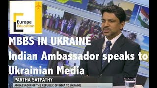 MEDICAL EDUCATION IN UKRAINE|Indian Ambassador in conversation with the Ukrainian media|