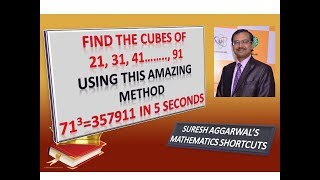 Trick 421 - Cubing Numbers Ending with Digit 1 - Part 2