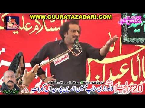 Zakir Syed Aqeel Mohsin Naqvi | 20 Muharram 2019 | Moimdi Pur Gujrat | Raza Production