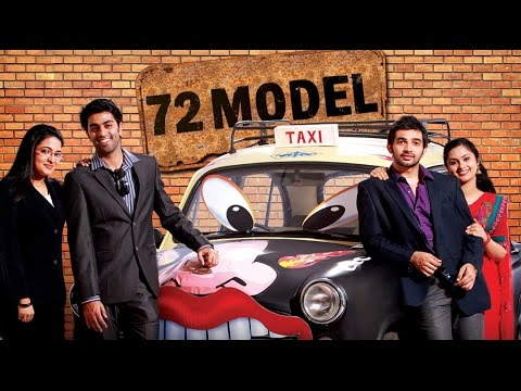 72 Model Full Malayalam Movie 2013 | Free Online New Malayalam Movie video