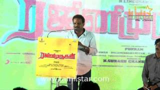 Rajini Murugan Movie Press Meet Part 3