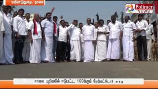 Tutucurin : DMK Ex Minister and Party members were arrested for protesting in support of Farmers