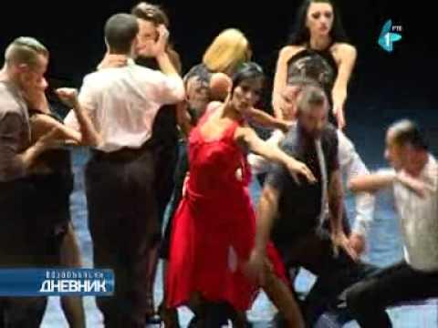 Beogradski festival igre počeo u Novom Sadu