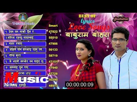 Best Of Lyrics Love Songs || Baburam Bohara by Trisana Music HD