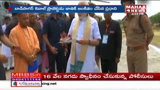 PM Modi Visits Uttarpradesh