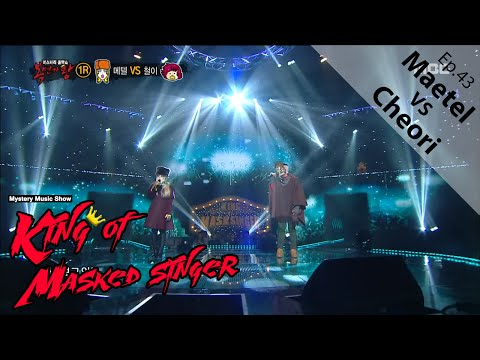 [King of masked singer] 복면가왕 - 'Space Beauty Maetel' VS 'search for mom Cheori' - Destiny 20160124