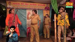 नौटंकी भाग - 6 सुहागन बनी बिधवात_भाई बहन का प्यार राम अचल की नौटकी बाराबंकी diksha nawtanki