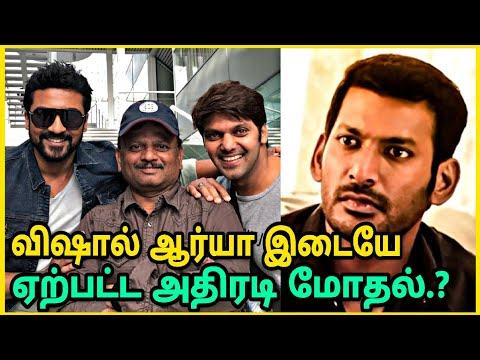 விஷால் படத்துக்கு NO சொன்ன ஆர்யா | வர்மா பட Heroine இவரா ? Suriya | Latest Tamil Cinema News