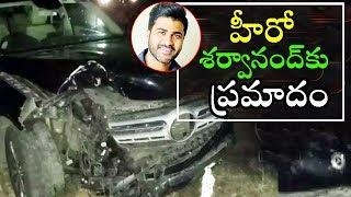 హీరో శర్వానంద్ కు ప్రమాదం | Sharwanand Great Escape From Injuries | Hyderabad | Hero Sharwanand