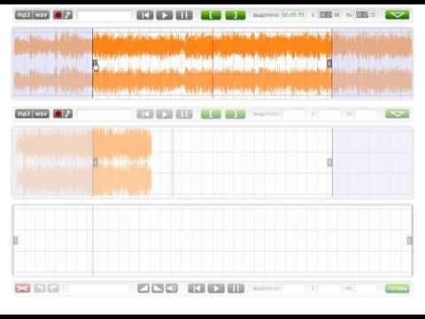 как соединить песню онлайн системы безопасности