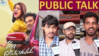 Nannu Dochukunduvate Public Talk | Sudheer Babu | Nabha Natesh | Telugu Latest 2018 Movie Review