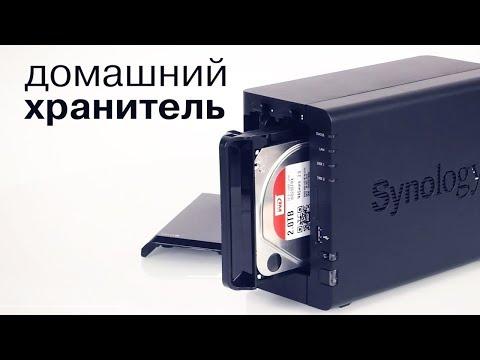 Сетевой накопитель Synology DS218+ на платформе Intel Celeron