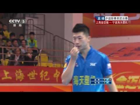 2013 China Super League (MT-Final/leg1) Shanghai Vs Ningbo [HD] [Full Match/Chinese]
