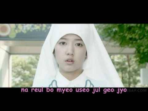 Park shin hye -Lovely day with lyrics ( You are beautiful drama...