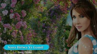 Selamat ulang tahun versi Arab (Nancy Ajram - Sana Helwa Ya Gamil)