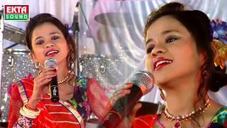 download lagu Shital Thakor - Non Stop Gujarati Garba 2017  gratis