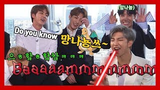 BTS funny UK interviews (feat. calm down ...) (+ENG SUB)