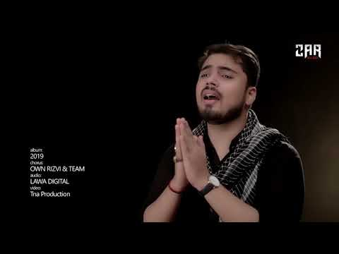 Hai Sakina sa Ka Wasta Moula Ab Muje Karbala Bula Moula as| Arbaeen 2019 | New Nohay 2019 Zain Ali
