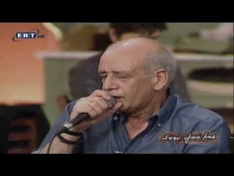 Dimitris Mitropanos 2.VOB HD