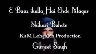 download lagu Eh Baaz Ikala Hai- Bhindranwale Sant gratis