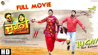 Jugni Mast Kalander | Full Movie | Latest Punjabi Comedy Movie 2016 | GoBindas Movies