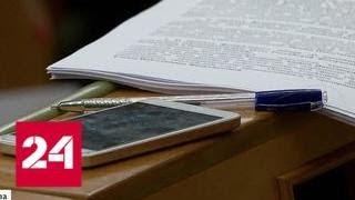 Пенсионный законопроект отправлен на рассмотрение в Госдуму - Россия 24