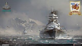 Primeras impresiones acorazado HMS HOOD.