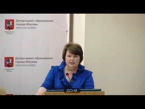 Рейтинг школ москвы 2018