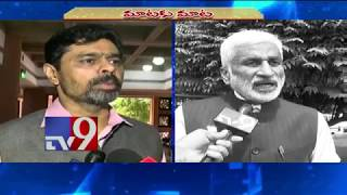 2 States Bulletin : Top News from Telugu States - 17-07-2018