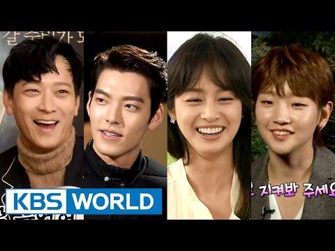 Entertainment Weekly | 연예가중계 - Entertainment Korea 2015 (2016.01.08)
