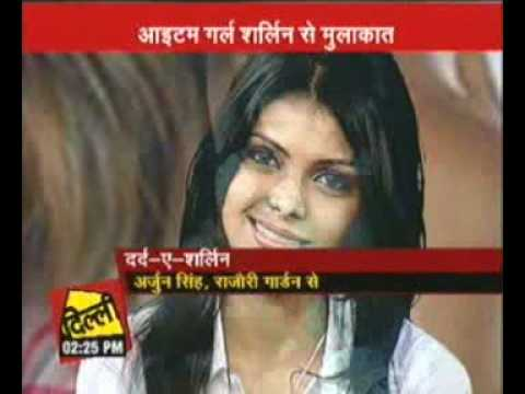 Sherlyn'sDilli Aaj Tak Interview Part2