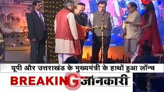 ZEE media group launches ZEE Uttar Pradesh Uttarakhand News channel at a grand ceremony in Lucknow
