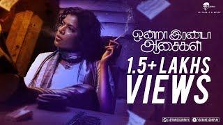 Ondraa Irandaa Aasaigal - Official Teaser || Ashwin Jerome | Kaajal Pasupathi || Abilesh Ravi