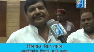 Shivpal Singh Yadav bity on diwali message Interview By Mr Roomi Siddiqui Senior Reporter ASIAN TV N