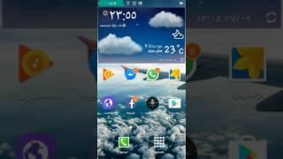 تطبيق Embratoria G6 لمشاهدة قنوات bein sport بجودة HD على هاتفك الاندويد