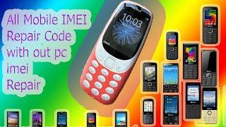All China Mobile IMEI Change Codes  Nokia  China Qmobile  Kechaoda oppo vivo