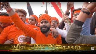 सुपरहिट श्री राम भजन श्री राम के भरोसे ज़िन्दगी हर हर महादेव Raju Baba राम जी की सेना