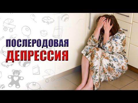 Как вышли из послеродовой депрессии самостоятельно