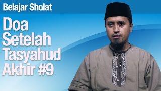 Belajar Sholat #59: Doa Setelah Tasyahud Akhir Bagian 9 Sesi 2 - Ustadz Abdullah Zaen, MA