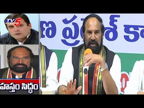 Telangana Congress Is Ready For Early Elections Says Uttam Kumar Reddy | TV5 News