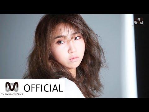 민지 (Minzy) - 프로필 촬영 현장 비하인드 영상