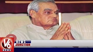 9PM Headlines | Former PM Atal Bihari Vajpayee Passes Away | Rains In Telangana