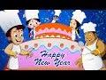 Chhota Bheem   Happy New Year Full Video